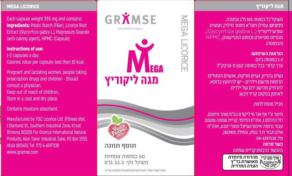 מגה-ליקוריץ-60-כמוסות-גרמזה-Gramse